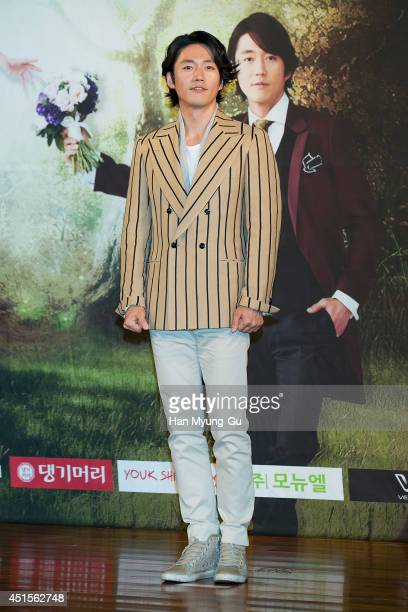South Korean actor Jang Hyuk attends MBC Drama 'Your My Destiny' press conference at 63 building on June 30 2014 in Seoul South Korea The drama will...