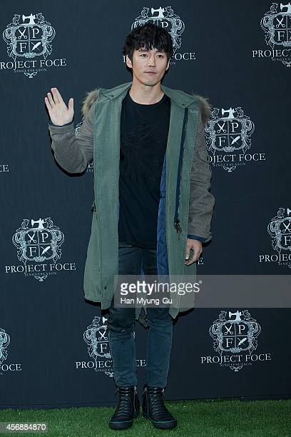 South Korean actor Jang Hyuk attends 'Project FOCE'at Songeun Art Space on October 8 2014 in Seoul South Korea