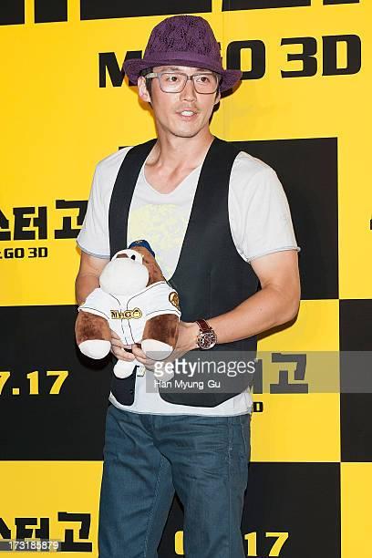 South Korean actor Jang Hyuk attends the 'Mr Go' VIP Screening at COEX Mega Box on July 9 2013 in Seoul South Korea The film will open on July 17 in...
