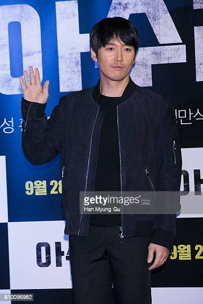 South Korean actor Jang Hyuk attends the VIP screening of 'ASURAThe City Of Madness' on September 23 2016 in Seoul South Korea
