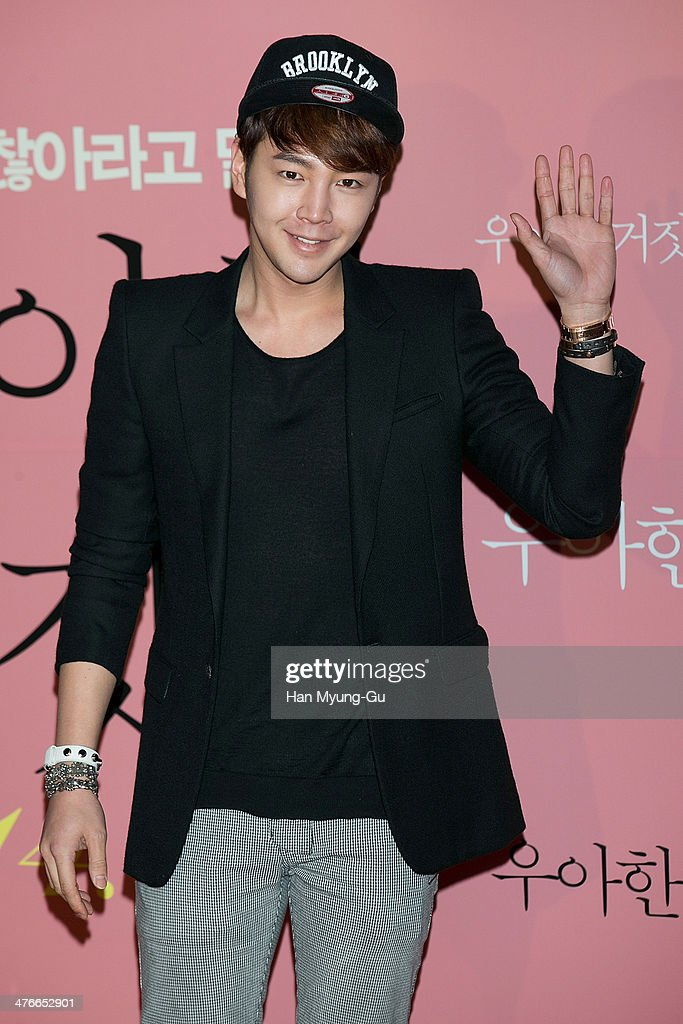 """Threads Of Lies"" VIP Screening In Seoul"