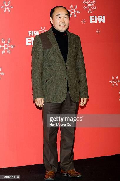 South Korean actor Jang Kwang attends the 'Tower' VIP Screening at CGV on December 18 2012 in Seoul South Korea The film will open on December 25 in...