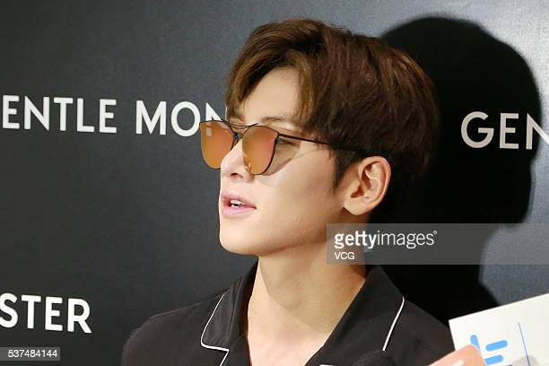 South Korean actor Ji Changwook attends Gentle Monster activity on May 27 2016 in Beijing China