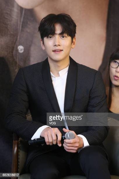 South Korean actor Ji Changwook attends his fan meeting on March 11 2017 in Taipei Taiwan of China