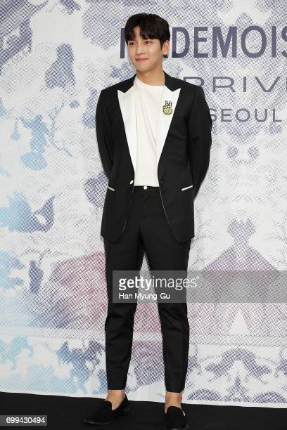 South Korean actor Ji ChangWook attends the Mademoiselle Prive exhibition at the DMuseum on June 21 2017 in Seoul South Korea