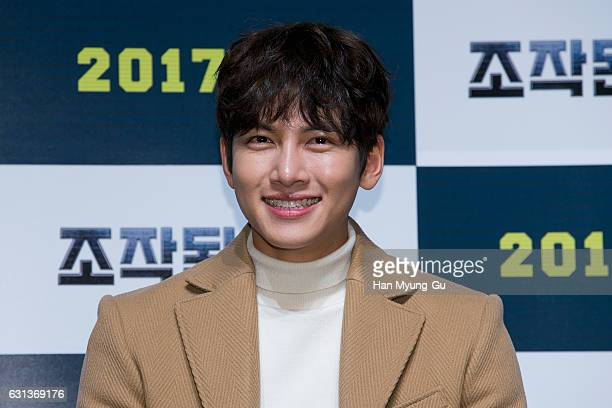 South Korean actor Ji ChangWook attends the 'Manipulated City' Press Conference at CGV on January 9 2017 in Seoul South Korea