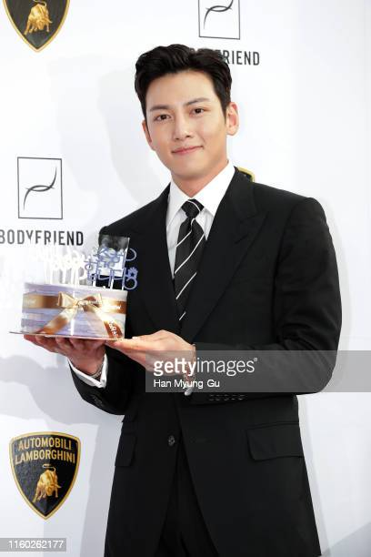 South Korean actor Ji ChangWook attends the photocall for 'BODYFRIEND X Lamborghini' partnership launch event on July 05 2019 in Seoul South Korea