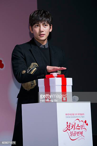 South Korean actor Ji ChangWook attends the press conference for Lotte Duty Free Web Drama 7 First Kisses on November 22 2016 in Seoul South Korea