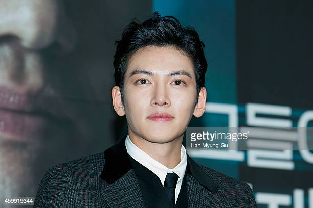 South Korean actor Ji ChangWook attends the press conference of KBS Drama Healer at the Raum on December 4 2014 in Seoul South Korea The drama will...