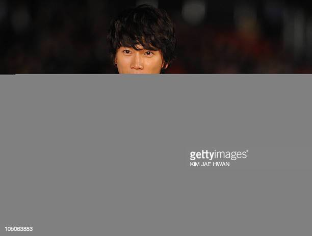 South Korean actor Ji Sung arrives at the opening ceremony of the 15th Pusan International Film Festival in Busan on October 7 2010 Stars from...