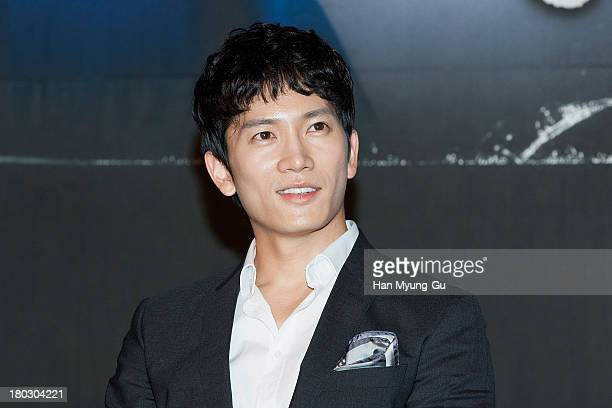 Ji Sung Actor Stock Photos And Pictures