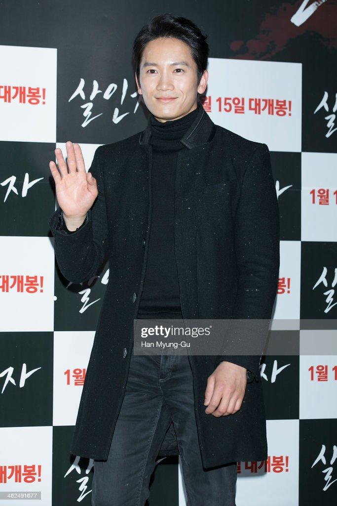 """""""Murder"""" VIP Screening In Seoul"""