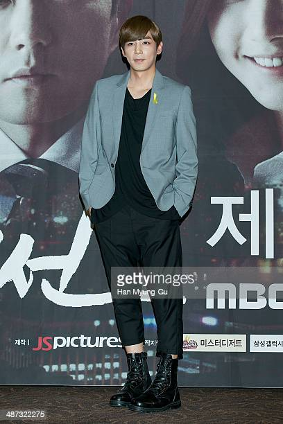 South Korean actor Jin YiHan attends MBC Drama 'Repentance' Press Conference at the Laville on April 29 2014 in Seoul South Korea The drama will open...