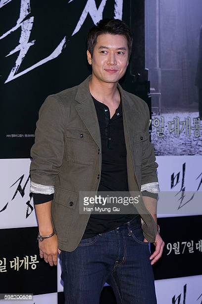49 The Age Of Shadows Vip Screening In Seoul Pictures