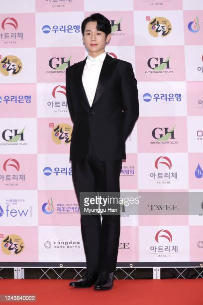 South Korean actor Jung HaeIn attends the 56th Daejong Film Awards at Grand Walkerhill hotel on June 03 2020 in Seoul South Korea