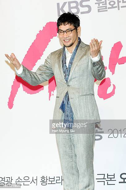 South Korean actor Jung Jin-Young attends a press conference to promote KBS drama 'Love Rain' at Lotte Hotel on March 22, 2012 in Seoul, South Korea....