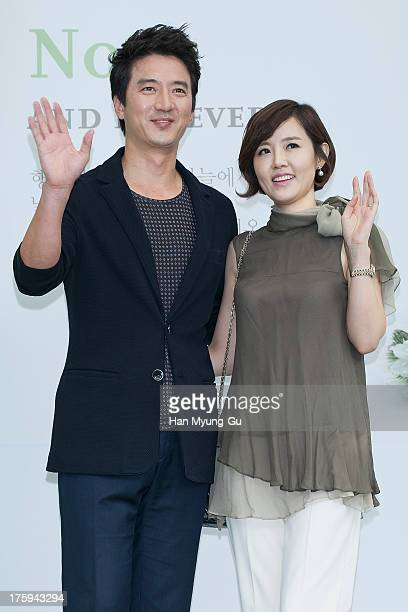 South Korean actor Jung JoonHo and TV personality Lee HaJung arrive for wedding ceremony of Lee ByungHun and Rhee MinJung at the Hyatt Hotel on...