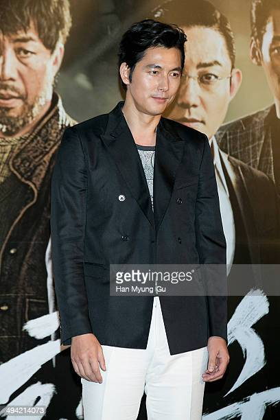 Jung Woo Sung Pictures And Photos Getty Images