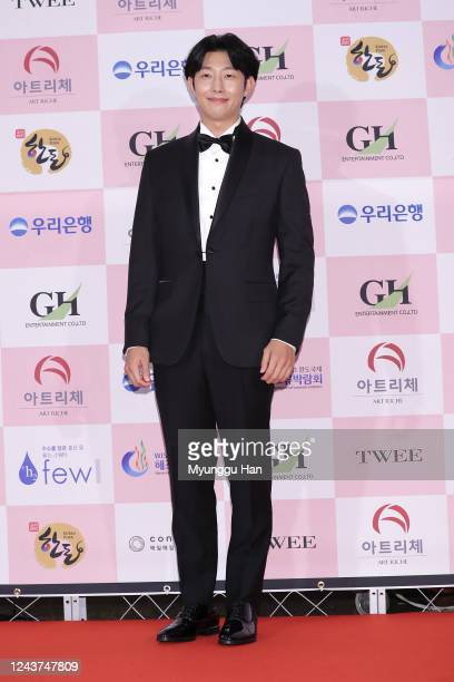 South Korean actor Kang KiYoung attends the 56th Daejong Film Awards at Grand Walkerhill hotel on June 03 2020 in Seoul South Korea