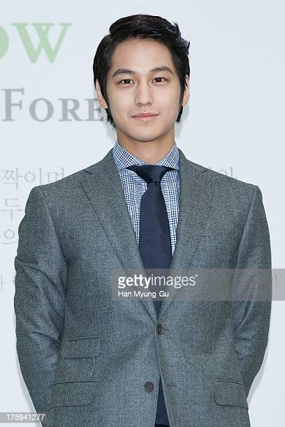 Images Of Kim Bum Korean Actor