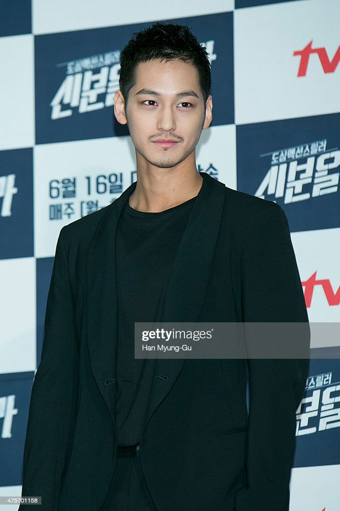 South Korean Actor Kim Bum Attends The Press Conference For Tvn