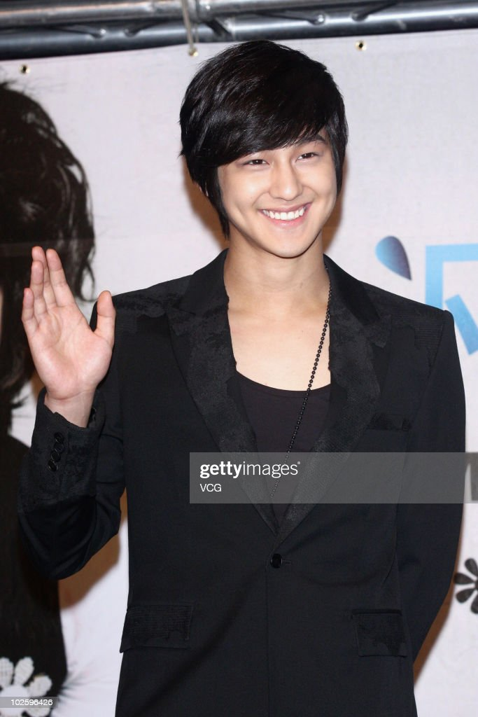 South Korean Actor Kim Bum Poses For Photos While Attending A Fans