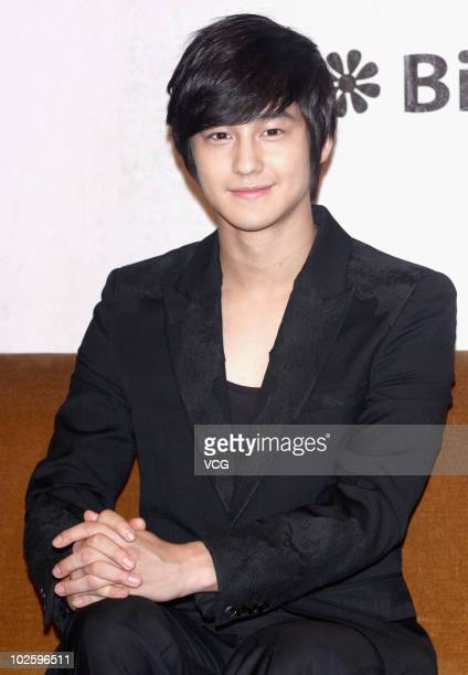 Kim Bum Stock Pictures Royalty Free Photos Images Getty Images