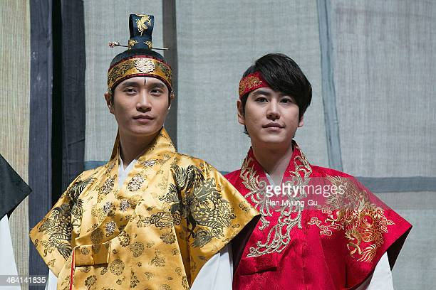 "South Korean actor Kim Da-Hyun and Kyuhyun of boy band Super Junior attend the press call for musical ""Moon Embracing The Sun"" on January 20, 2014 in..."