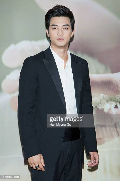 South Korean actor Kim JiHoon attends the SKII 'Pitera House' Pop Up store opening on July 18 2013 in Seoul South Korea