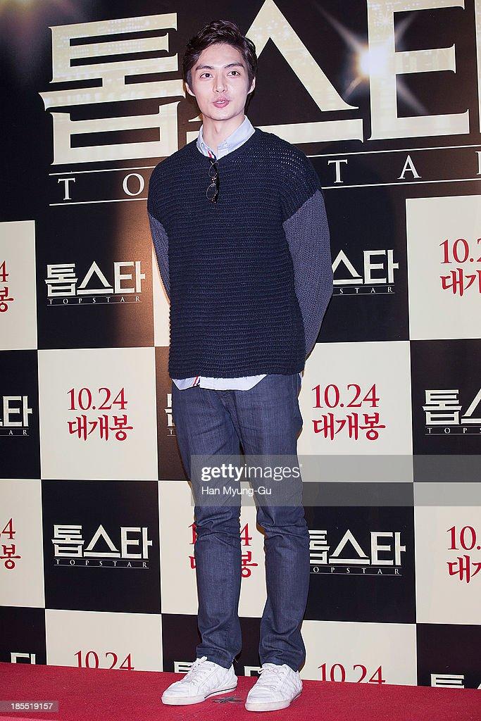 South Korean actor Kim Jun attends the 'TOP Star' VIP Screening at Lotte Cinema on October 21, 2013 in Seoul, South Korea. The film will open on October 24 in South Korea.