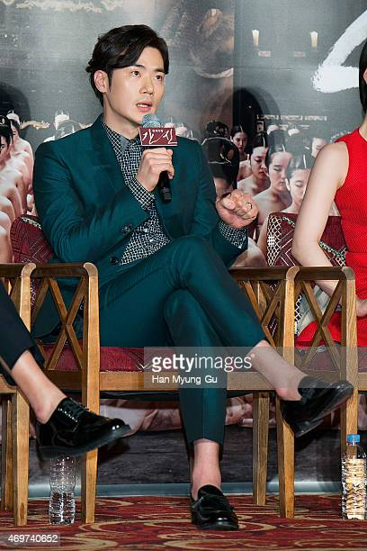 South Korean actor Kim KangWoo attends the press conference for 'The Treacherous' at Lotte Cinema on April 14 2015 in Seoul South Korea The film will...