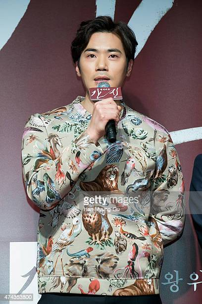 KOREA MAY South Korean actor Kim KangWoo attends 'The Treacherous' VIP screening at Lotte Cinema on May 18 2015 in Seoul South Korea The film will...