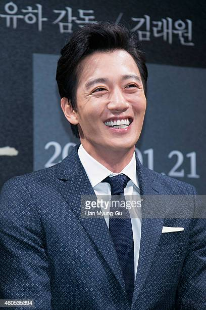 Kim Rae Won Pictures and Photos - Getty Images