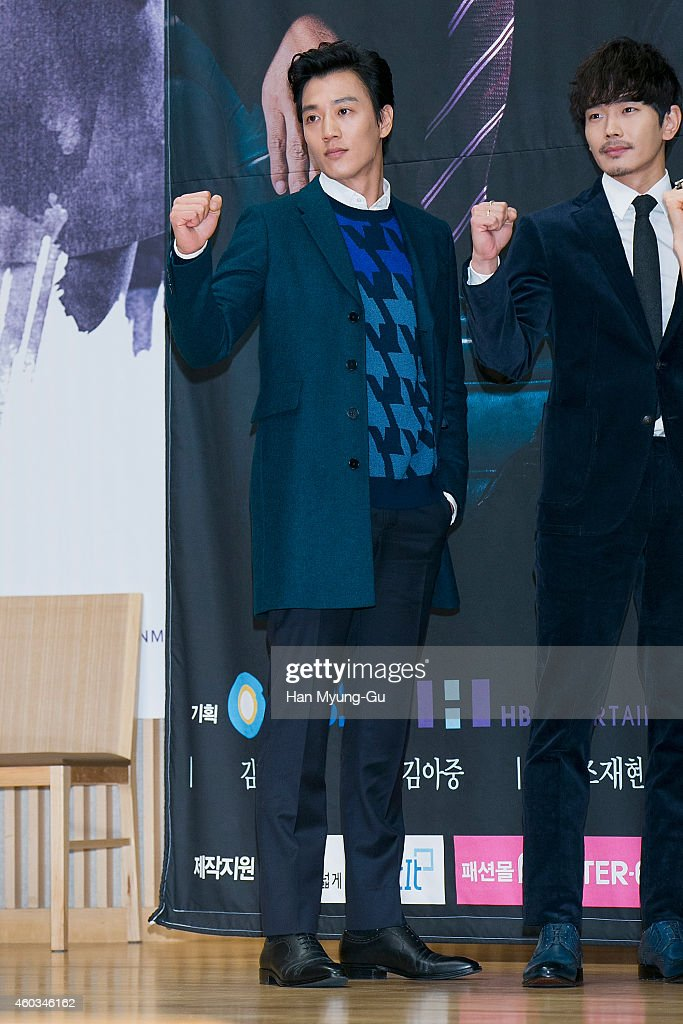 South Korean actor Kim Rae-Won attends the press conference of SBS