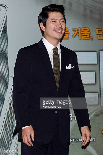 South Korean actor Kim SangKyung attends the 'Tower' Press Screening at CGV on December 18 2012 in Seoul South Korea The film will open on December...