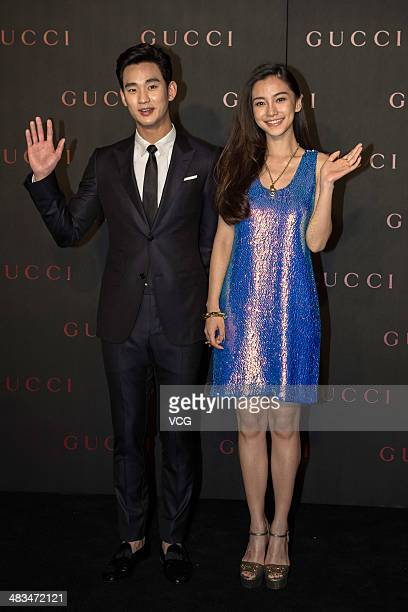 South Korean actor Kim Soo Hyun and Chinese actress Angelababy attend Gucci New Flag Ship Store opening on April 8 2014 in Beijing China
