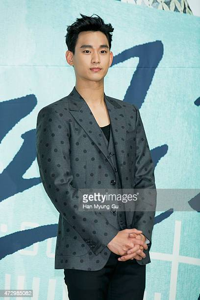 Kim Soo Hyun Actor Pictures And Photos