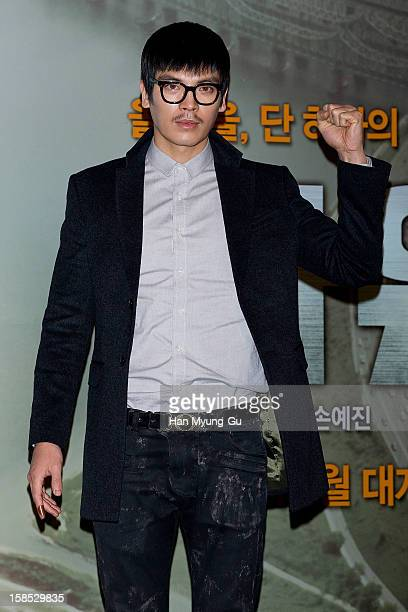 South Korean actor Kim SungOh attends the 'Tower' Press Screening at CGV on December 18 2012 in Seoul South Korea The film will open on December 25...