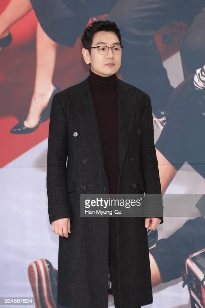 South Korean actor Kim TaeWoo attends the press conference for KBS Drama 'Queen of Mystery 2' on February 26 2018 in Seoul South Korea The drama will...