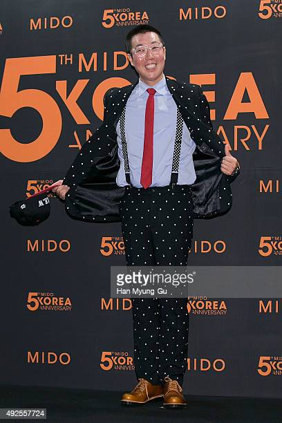 South Korean actor Kim YoungChul attends the event for 5th anniversary of the 'MIDO' Korean Launch party on October 13 2015 in Seoul South Korea