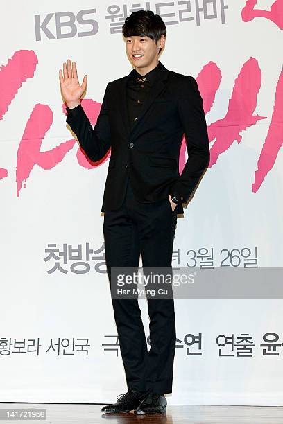 South Korean actor Kim Young-Kwang attends a press conference to promote KBS drama 'Love Rain' at Lotte Hotel on March 22, 2012 in Seoul, South...