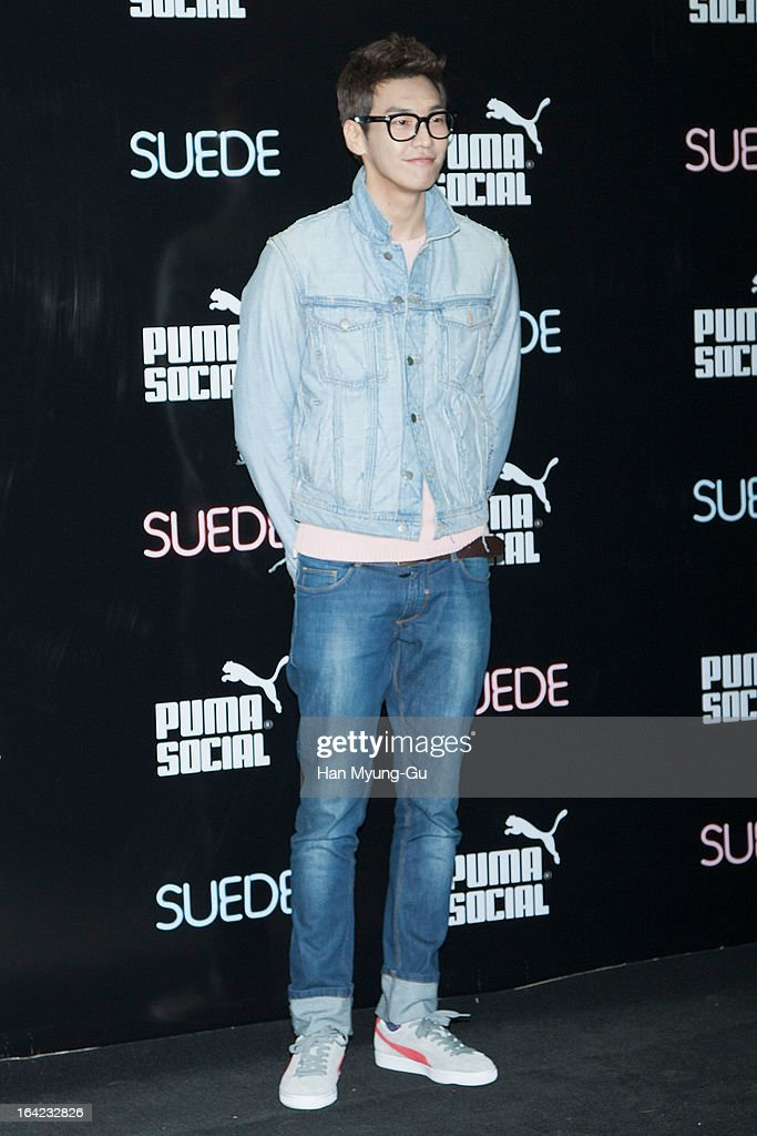 2013 PUMA Future Suede Launch Party