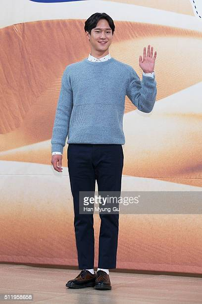 South Korean actor Ko KyungPyo attends the tvN 'Youth Over Flowers In Africa' press conference on February 18 2016 in Seoul South Korea The program...