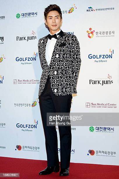 South Korean actor Ko Se-Won attends the 1st K-Drama Star Awards at Daejeon Convention Center on December 8, 2012 in Daejeon, South Korea.