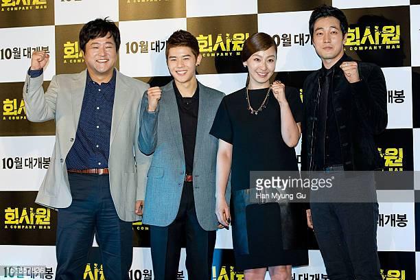 South Korean actor Kwak DoWon Kim DongJun of South Korean boy band Children of Empire actors Lee MiYun and So JiSub attend a press conference to...