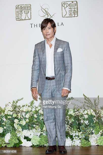 South Korean actor Lee ByungHun attends the wedding of Bae SooBin at The Shilla Hotel on September 14 2013 in Seoul South Korea