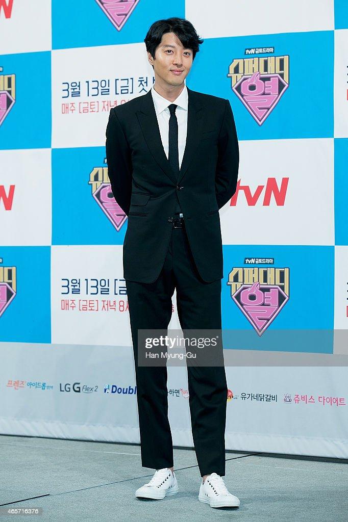 "tvN Drama ""Super Daddy Yeol"" Press Conference In Seoul"