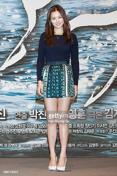 South Korean actor Lee Ha-Nee attends the KBS Drama 'Shark' press conference on May 21, 2013 in Seoul, South Korea. The drama will open on May 27 in...