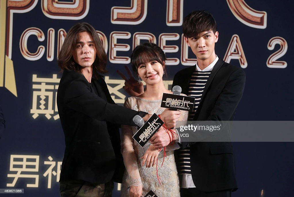"""The Old Cinderella 2"" Beijing Press Conference"