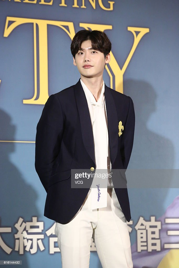 Lee Jong-suk Attends Press Conference In Taipei